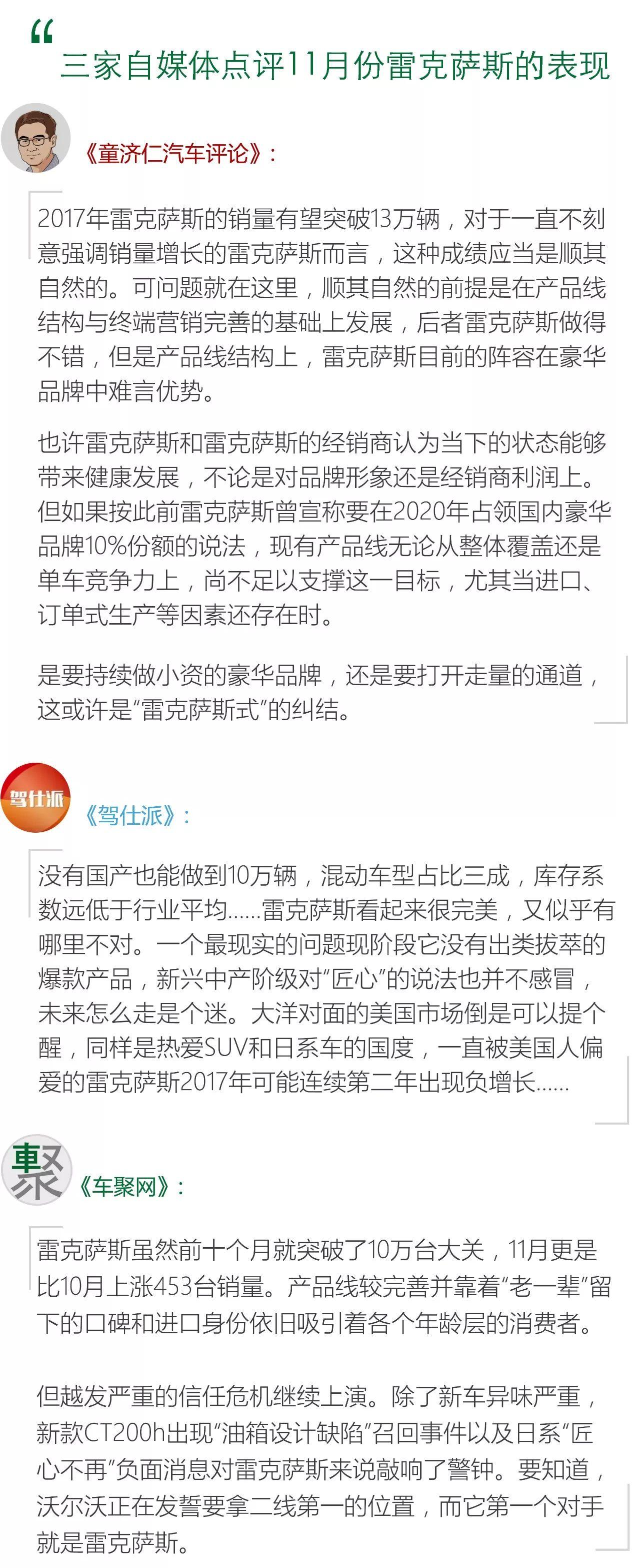 彩世界北京pk手机版 24