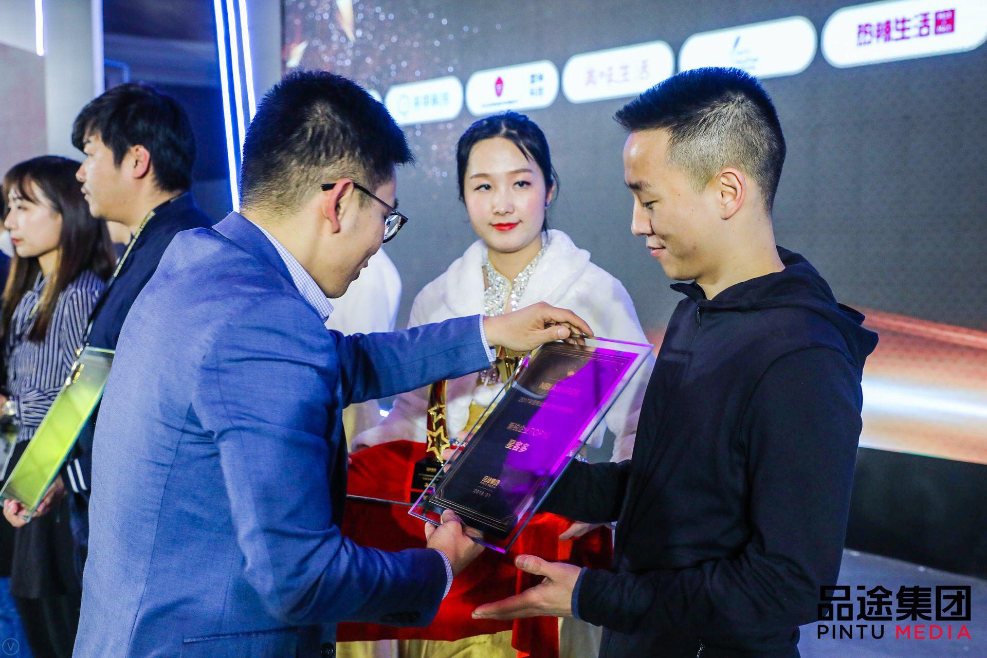 星客多荣获2017年度NBI商业影响