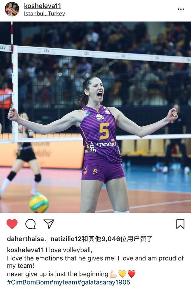 中国女排老对手来了!老帅潘科夫接掌俄罗斯女排主教练