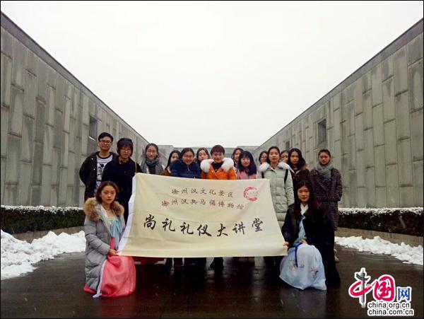 徐州汉文化景区:芬芳惊艳美不胜收的文化行走