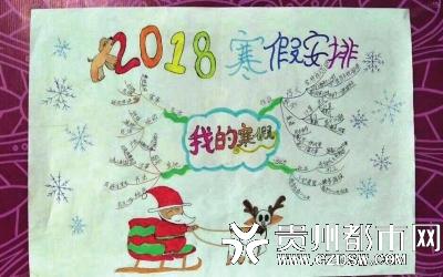 小学生画寒假图片