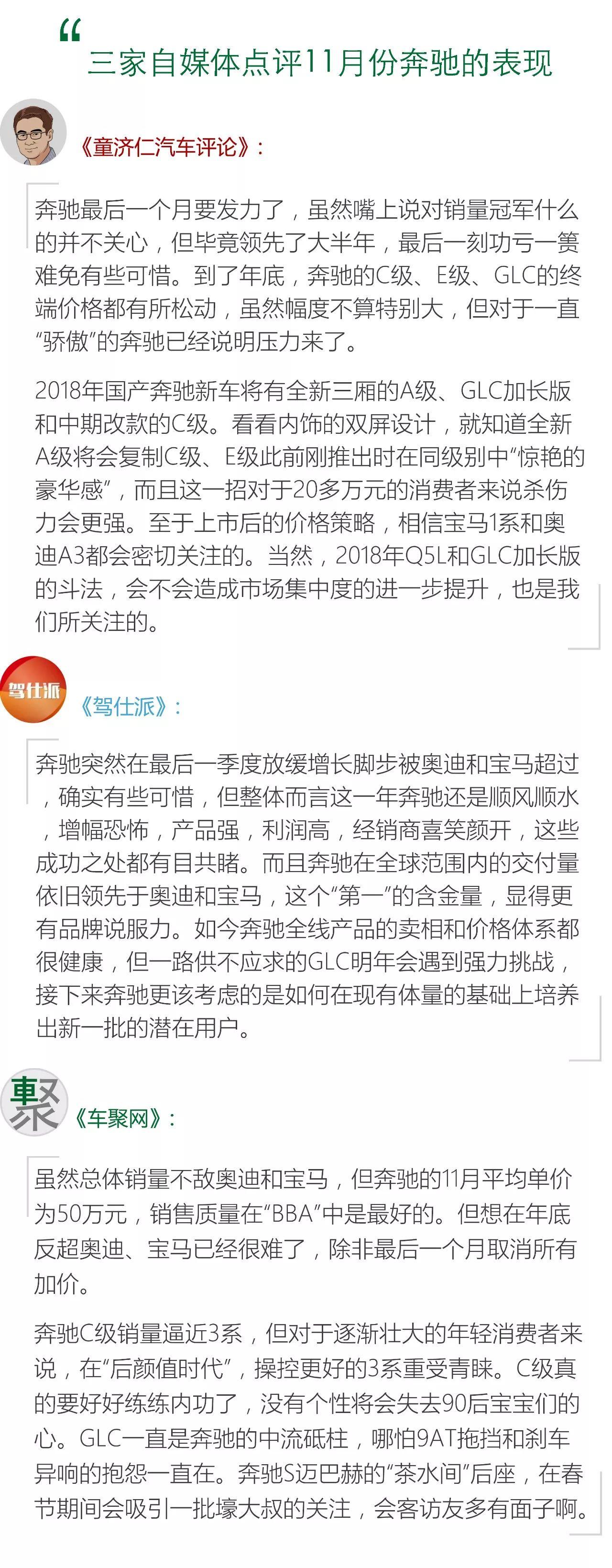 彩世界北京pk手机版 14