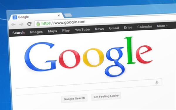 谷歌宣布搜索引擎算法更新:把网页打开速度列为参考因素