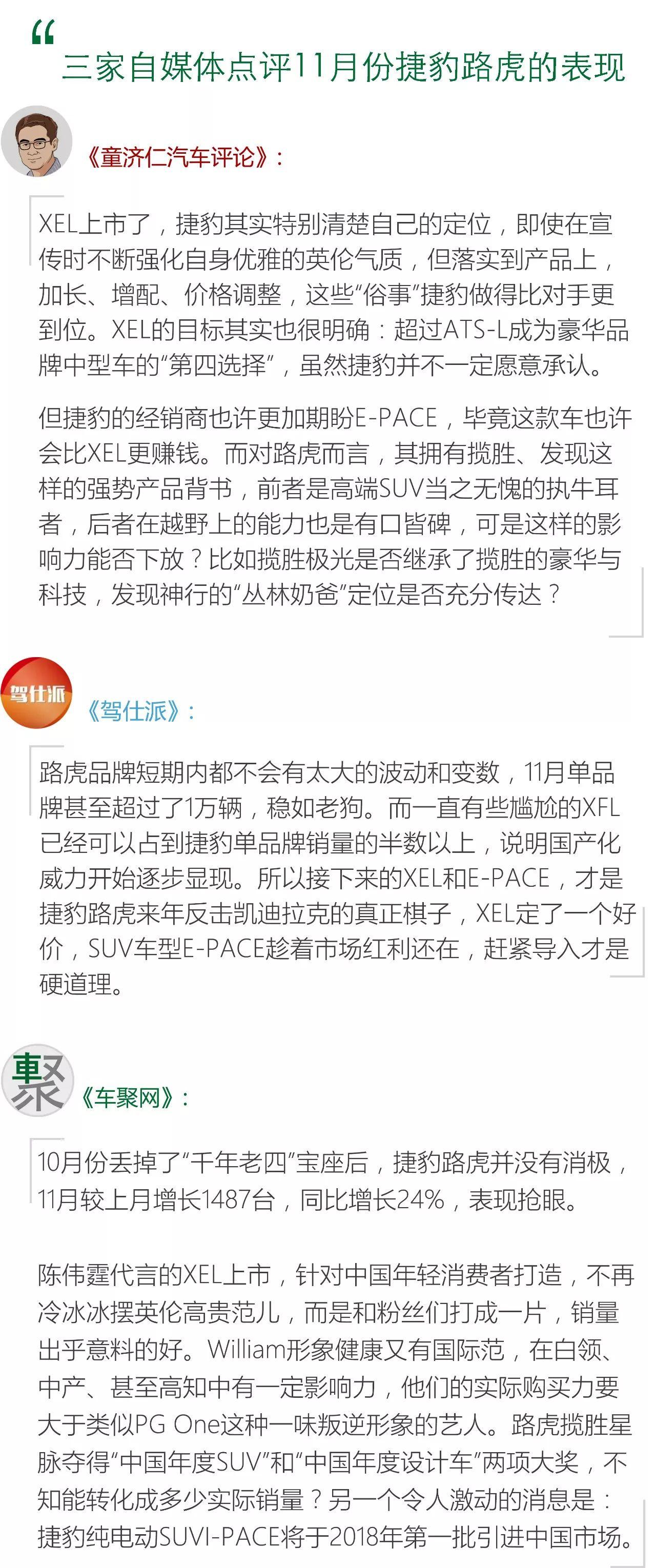彩世界北京pk手机版 22