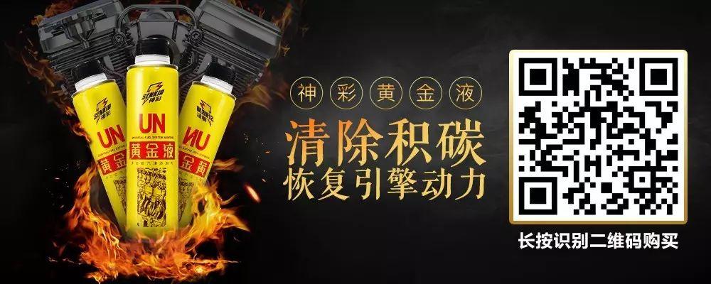 澳门皇冠官网app 7