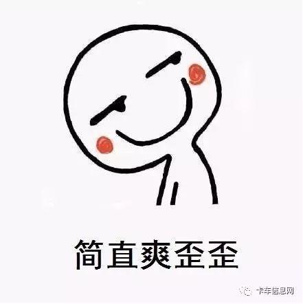 澳门葡京官网 6