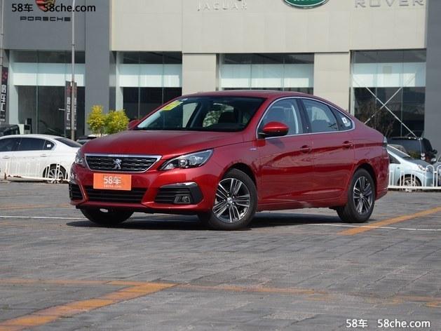 武汉标致308最高优惠2.65万 现车销售