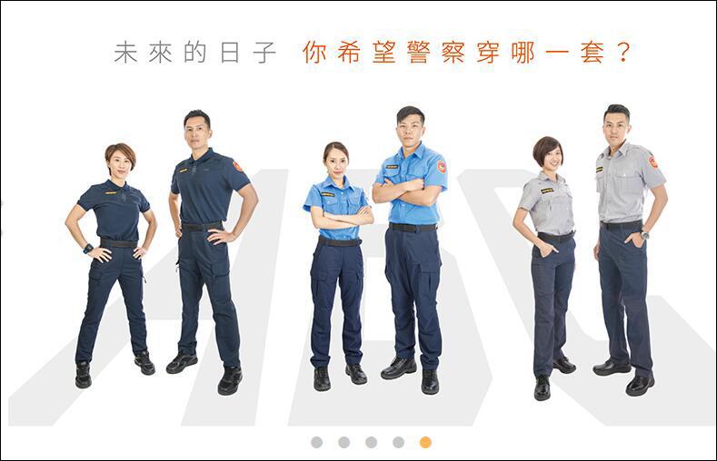 台警员制服撞衫大陆公安遭调侃:警察先统一了