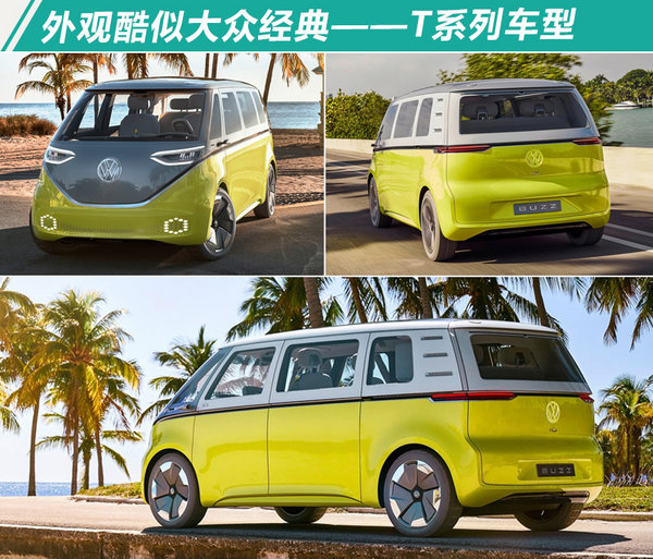 大众将在华投产新一代电动车平台 推10款产品-图5