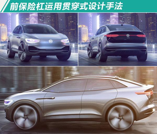 大众将在华投产新一代电动车平台 推10款产品-图3