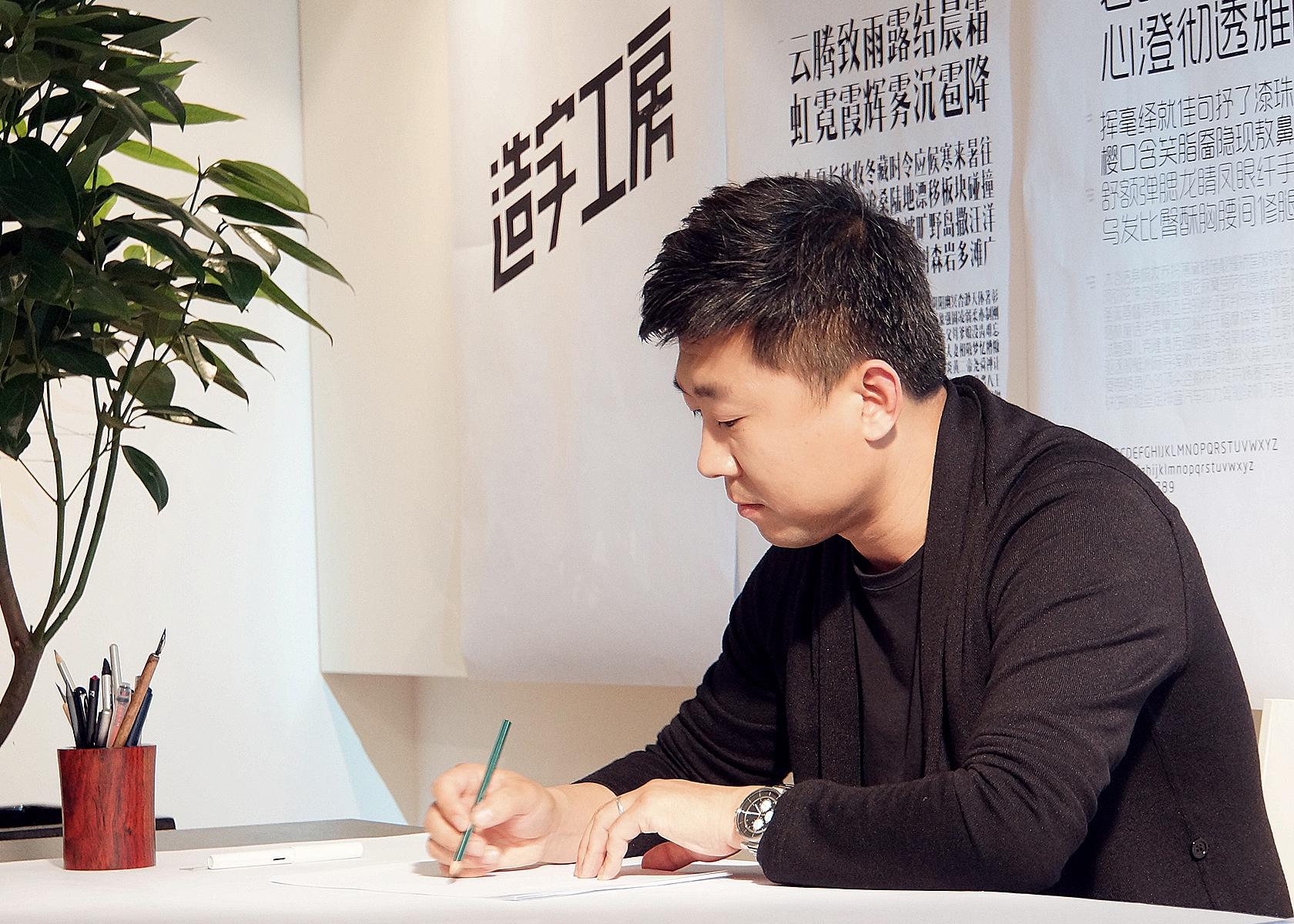 横竖撇捺间找幸福的造字人,上海迪士尼字体