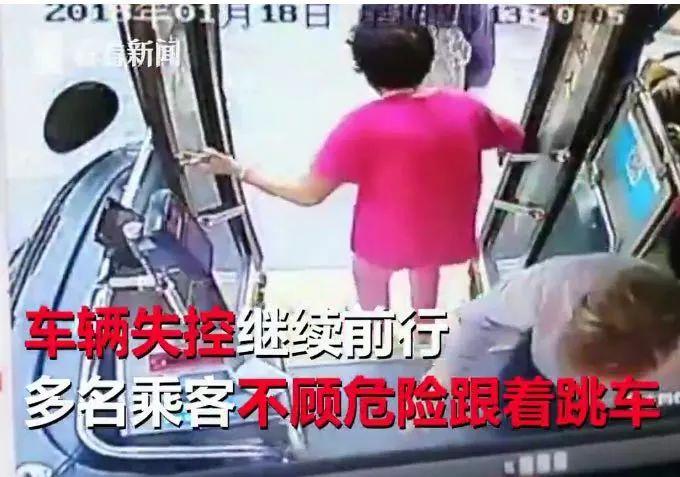 护民图库和乖乖图库信息资讯公交车还在行驶 一老人突然强拽司机下车!