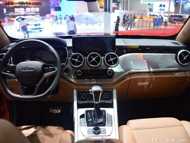 野马T80将推2.0T入门版车型 或4月上市