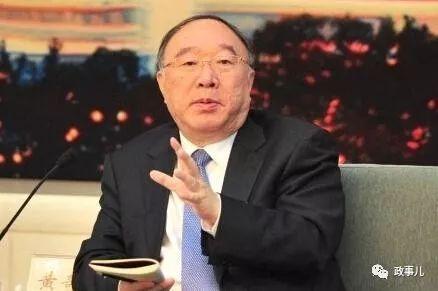 2001年10月由上海市政府副秘书长调任重庆市政府副市长-深圳界面设计