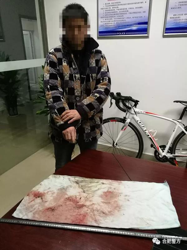 安徽一车祸现场牵出绑架案:被绑女子跳出车外呼救