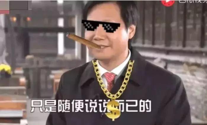 雷军登场,王健林谢幕,2018中国首富发生巨大变化!