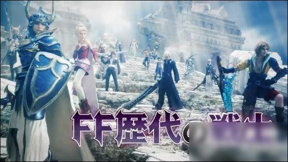 彩日本PlayStation 4全新音乐宣传片展示强大游戏阵容