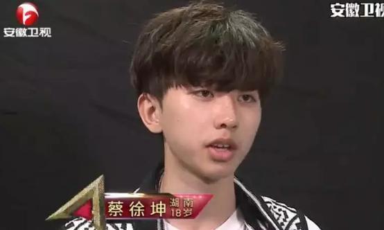 蔡徐坤星动亚洲_《练习生》蔡徐坤差点成为tfboys第四位成员,被赞第二