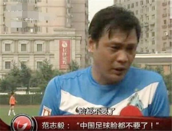中国足球最大谎言被戳穿!名记道出可怕事实