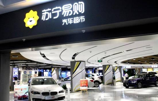汽车市场苏宁也来凑热闹,病态的新汽车时代