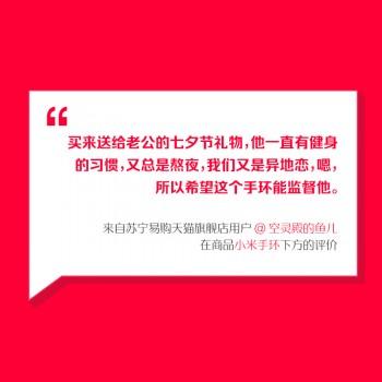 0.01元秒神券、抽iPhone X 苏宁易购天猫官旗年货节