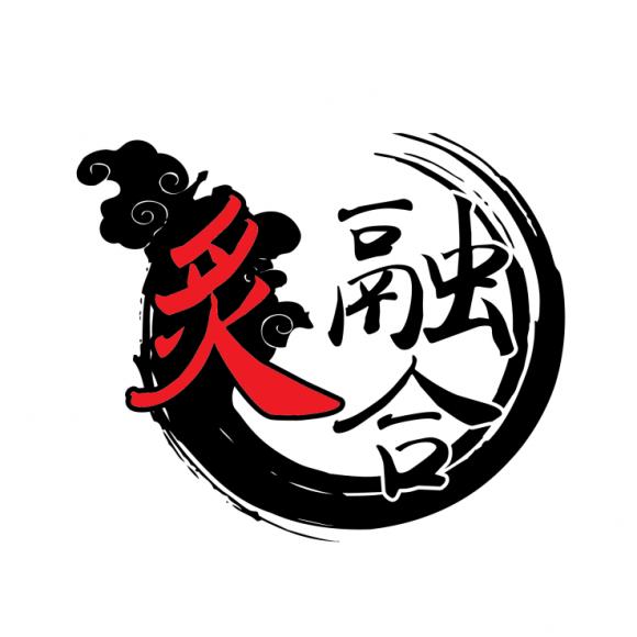 炙融合乐团擅长:苏小妍直播漏内裤流行、中国风、古风、歌词创作