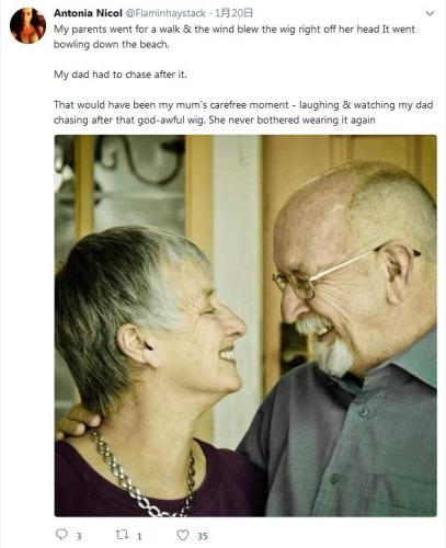 尼科尔表示,母亲菲顿与父亲奈杰尔16岁时就相识,两人的感情非常好。(图片来源:尼克尔社交网络账户截图)