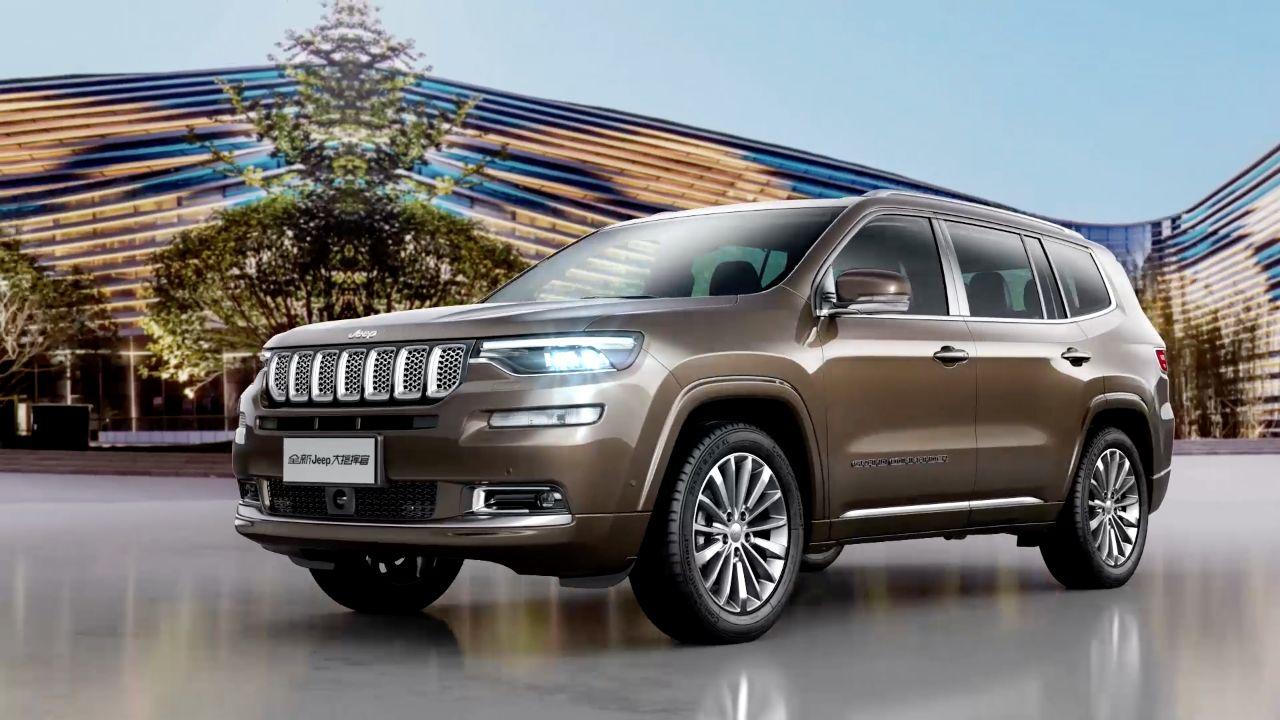 Jeep 7座SUV 大指挥官官图发布 二季度上市