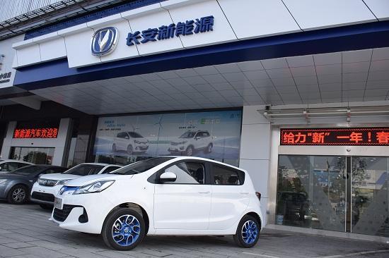 湖南润锦行实拍新奔奔EV纯电动轿车
