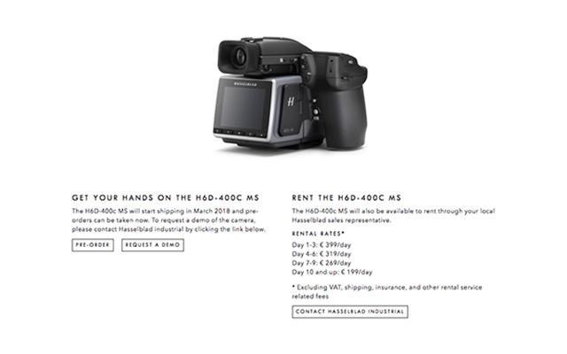 售价38万!哈苏推出了款能拍4亿像素的相机