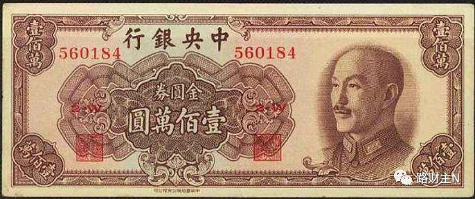 现在大陆的100万人民币,10年后值多少钱?
