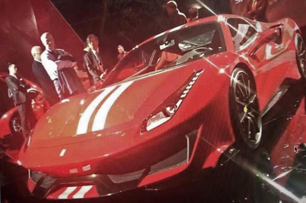 法拉利488 GTO实车图曝光 或日内瓦亮相