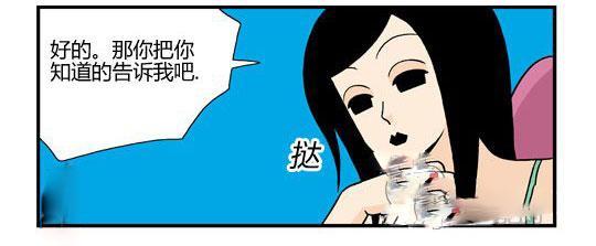 搞笑污女友,漫画的好动!永野漫画家图片