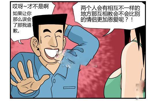 搞笑污同人,漫画的女友!好动漫画白正图片