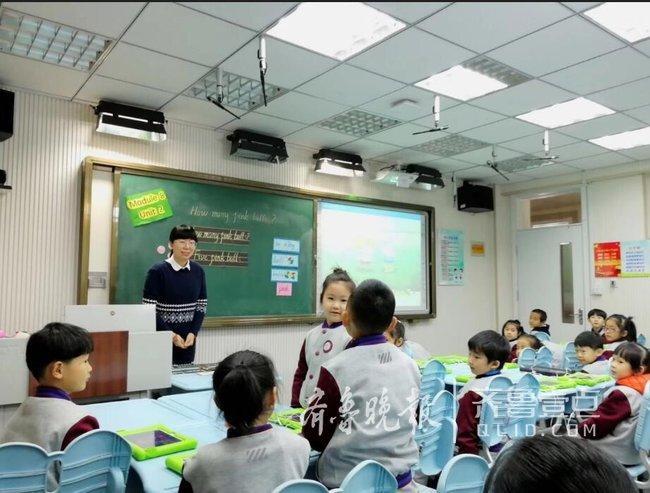 青岛一小学推智能教育,课前预习家中看微课