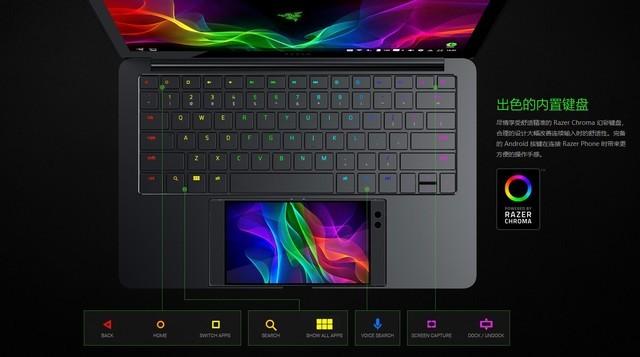 笔记本电脑该砸别省着 手机办公才是未来
