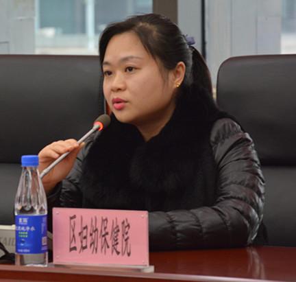 """璧山:妇联关爱女性健康 救助""""两癌""""贫困母亲"""