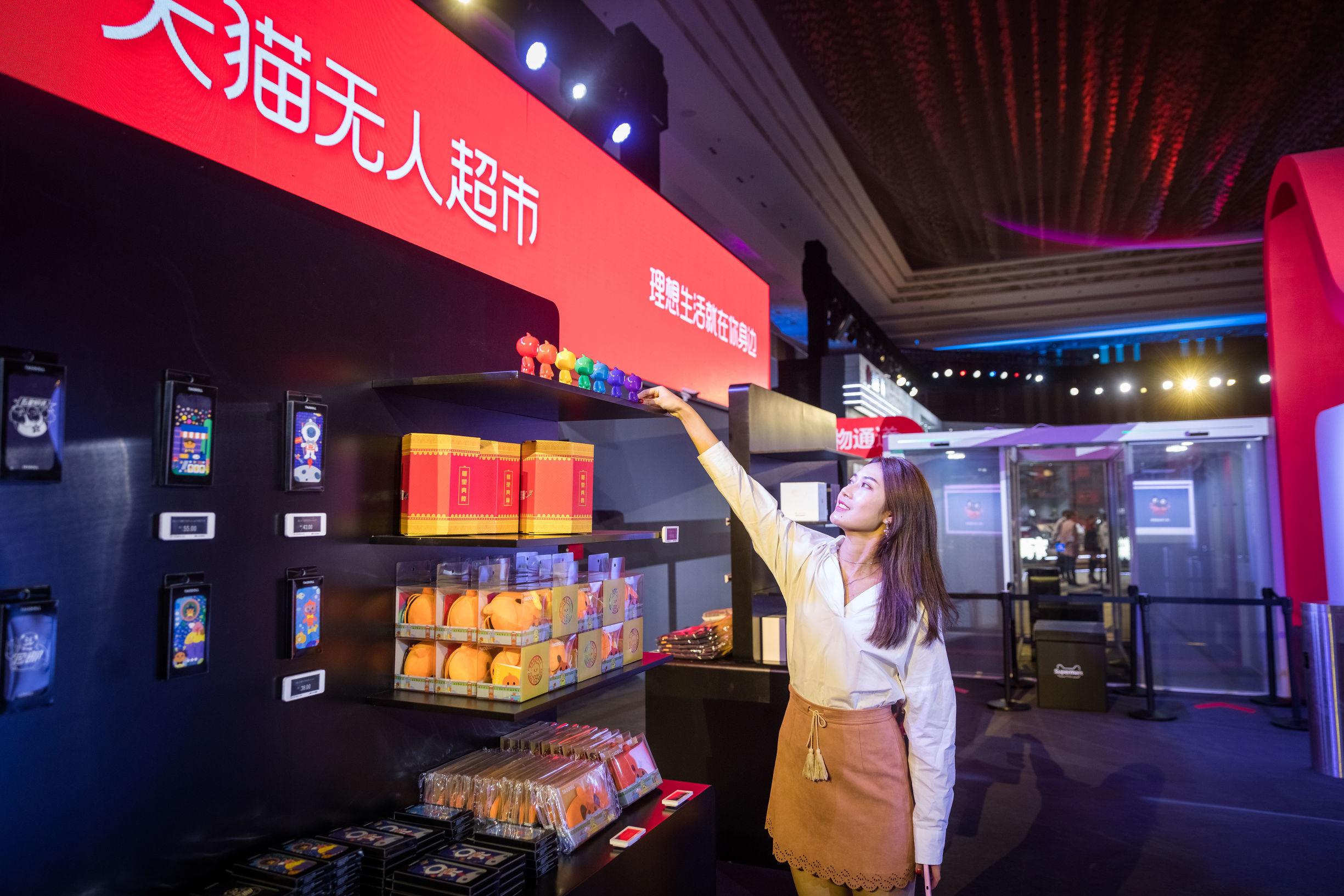 无人超市已成新零售的新方式,新的一年亚马逊又有何动作_凤凰科技