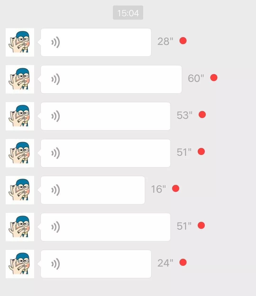 在微信上有哪些高情商的说话方式