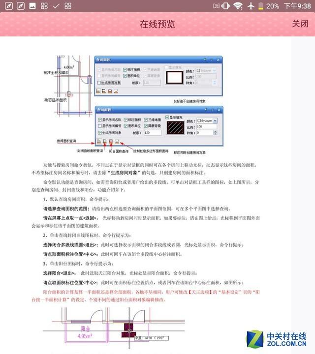 关于折叠手机Axon M 你该知道的10件事