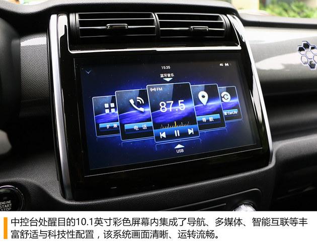 长安欧尚X70A试驾 舒适与科技配置丰富