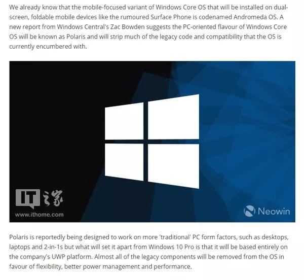 基于UWP!微软正构建轻210.30.208.140量级操作系统:代号北极