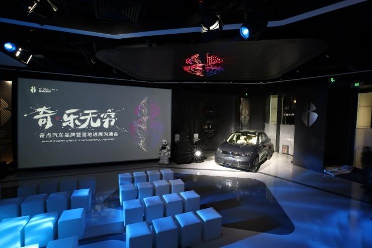 开启新零售模式,佛系90后奇点无人汽车展厅揭幕