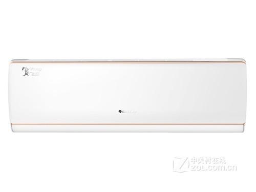 格力KFR-35GW/(355971)FNAbD-A3 智能睡眠模式,1Hz变频技术,7档送风