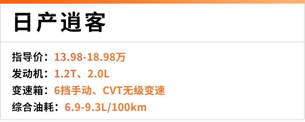 北京pk10 18