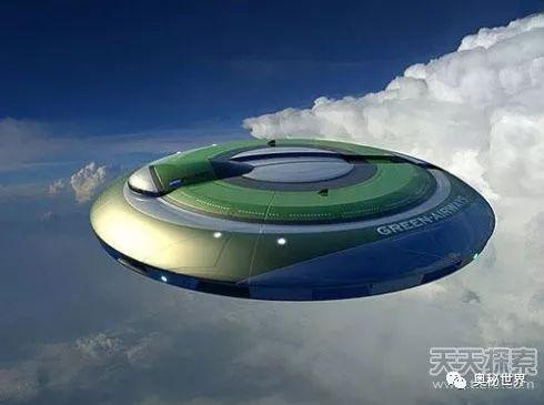 六和彩开奖记录美军事基地关于外星人资料曝光