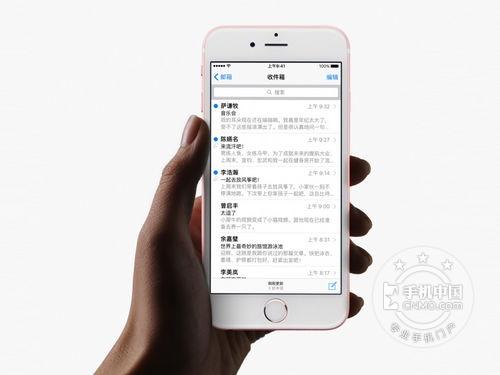 弧面玻璃指纹识别 苹果iPhone 6s Plus售价3428元