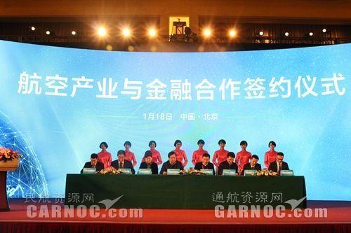 龙浩集团与泸州市人民政府签署战略合作协议