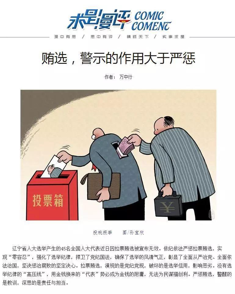 新闻|中国漫画漫画v新闻长:载体在变视频漫画a新闻52comkkmm..图片