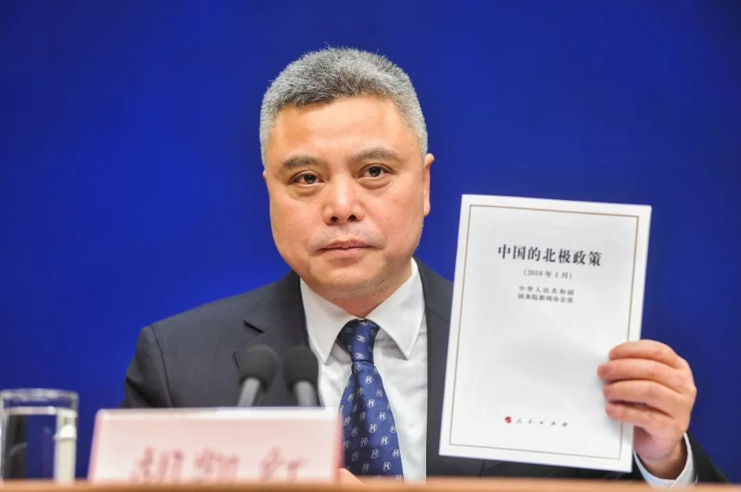 六肖中特中国首次发布北极政策白皮书 意味着什么?